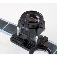 Peak 8x Magnification Strip Holder Set